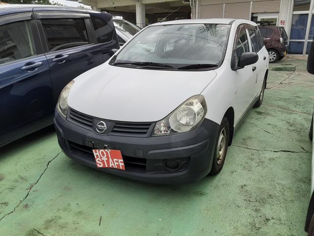 沖縄の中古車 日産 ADエキスパート 車両価格 19万円 リ済込 2007(平成19)年 5.1万km ホワイト