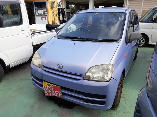 沖縄県沖縄市の中古車ならミラ