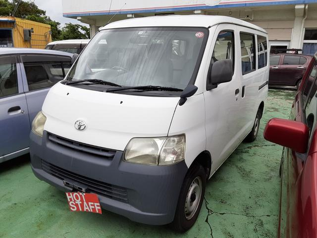 沖縄県の中古車ならライトエースバン