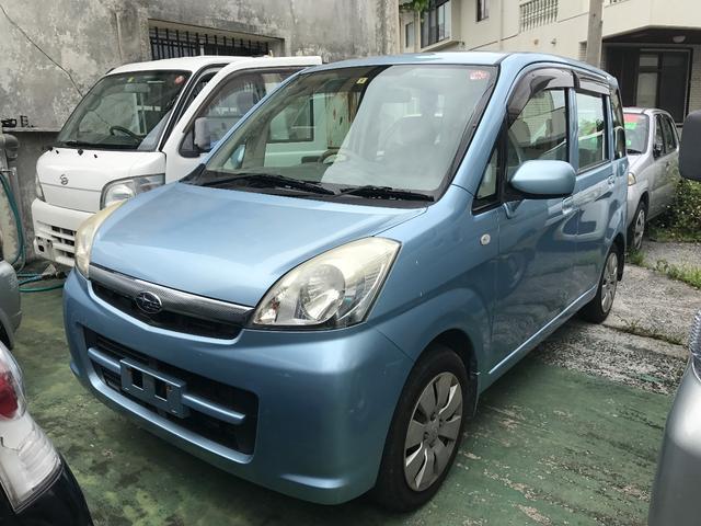 沖縄の中古車 スバル ステラ 車両価格 29万円 リ済込 平成20年 8.6万km アジュールブルーパール