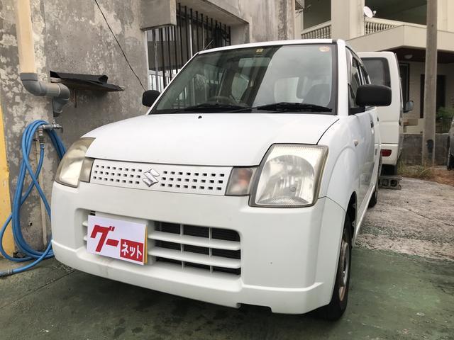 沖縄県の中古車ならアルト キーレス エアコン パワステ Wエアバック