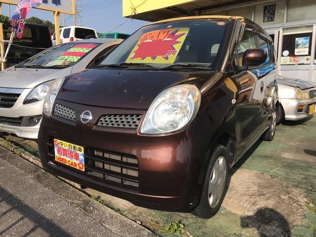 沖縄の中古車 日産 モコ 車両価格 25万円 リ済込 平成20年 7.7万km ブラウン