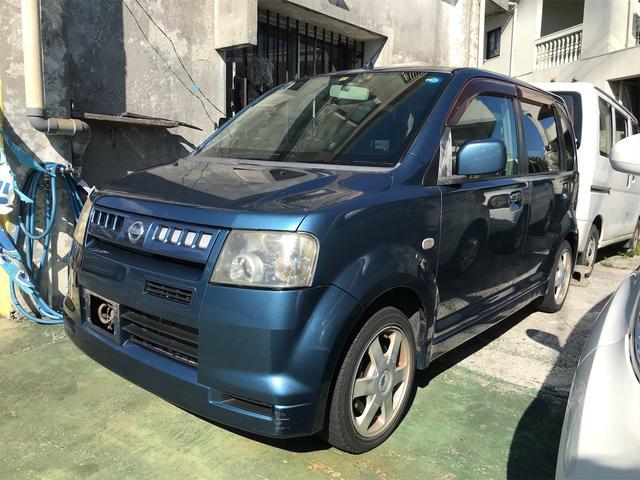 沖縄県の中古車ならオッティ RX