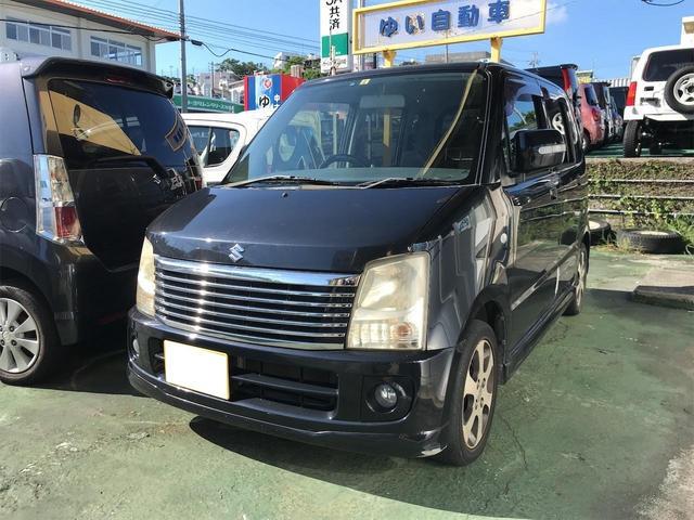 沖縄県浦添市の中古車ならワゴンR FT-Sリミテッド スマートキー USB AUX CD
