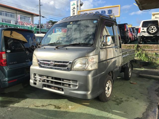 沖縄県の中古車ならハイゼットトラック  エアコン パワーステアリング