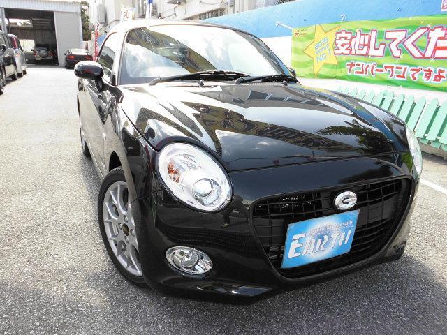 沖縄県の中古車ならコペン 新車 セロ AT ナビ