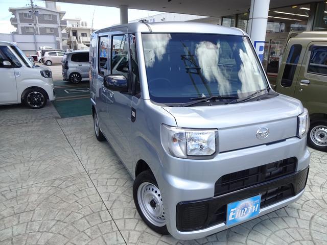 沖縄県の中古車ならハイゼットキャディー 新車 D