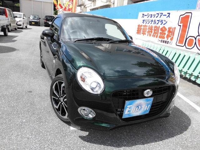 沖縄県の中古車ならコペン 新車 セロ 5F ナビ