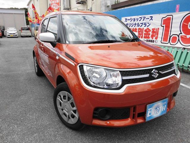 沖縄県の中古車ならイグニス 新車 ハイブリッドMG ナビ
