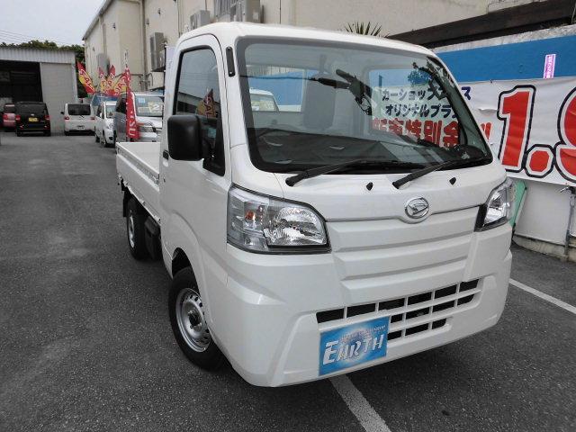 沖縄県の中古車ならハイゼットトラック 新車 スタンダード エアコン・パワステレス 2WD AT