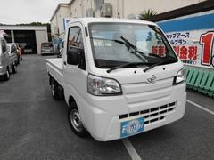 沖縄の中古車 ダイハツ ハイゼットトラック 車両価格 73.4万円 リ済込 新車  各色