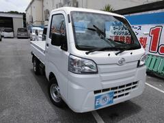 沖縄の中古車 ダイハツ ハイゼットトラック 車両価格 84.9万円 リ済込 新車  ホワイト