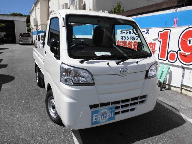 沖縄の中古車 ダイハツ ハイゼットトラック 車両価格 101.4万円 リ済別 2021(令和3)年 10km ホワイト
