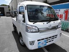 ハイゼットトラックジャンボ  5F 4WD