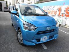 沖縄の中古車 ダイハツ ミライース 車両価格 85.9万円 リ未 新車  各色