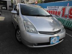 沖縄の中古車 トヨタ プリウス 車両価格 23万円 リ済込 平成18年 21.7万K シルバーM