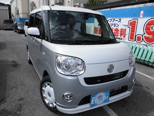 沖縄県の中古車ならムーヴキャンバス 新車Gメイクアップリミテッド SAIII ナビ・バックカメラ
