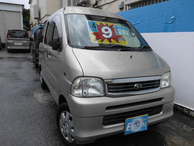 沖縄県の中古車ならアトレーワゴン CX
