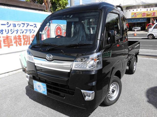 沖縄県の中古車ならハイゼットトラック 新車 ジャンボ AT 4WD