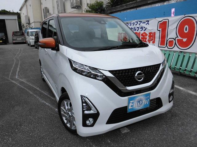 沖縄県の中古車ならデイズ 新車 ハイウェイスター X プロパイロットエディション ナビ
