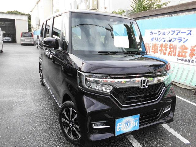 沖縄県の中古車ならN-BOXカスタム 新車 G・Lホンダセンシング ナビ