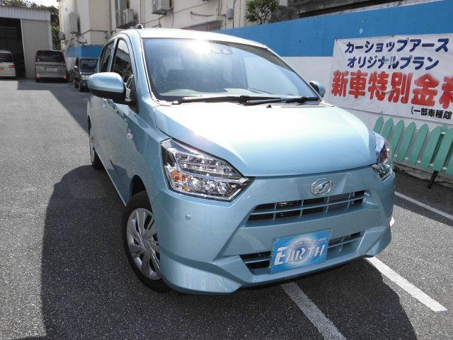 沖縄の中古車 ダイハツ ミライース 車両価格 110万円 リ済込 新車  ライトブルー