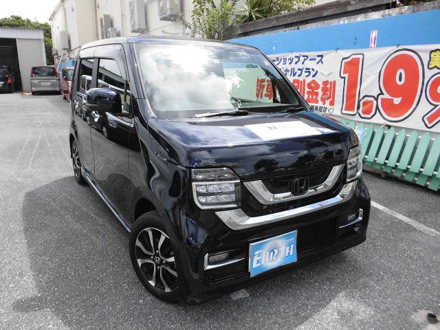 沖縄県の中古車ならN-WGNカスタム 新車 Lホンダセンシング ナビ