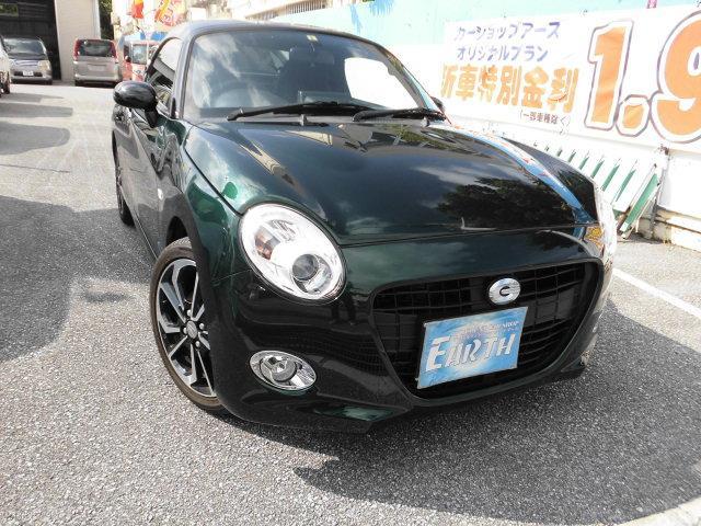 沖縄県の中古車ならコペン セロ 5MT