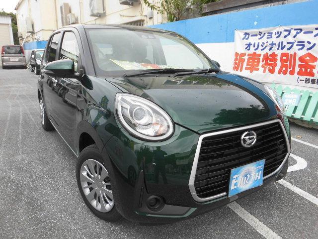 沖縄県の中古車ならブーン 新車 シルク SAIII ナビ