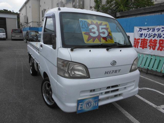 沖縄県の中古車ならハイゼットトラック エアコン・パワステ スペシャル 5F 2WD