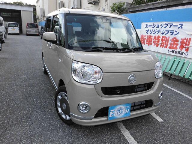 沖縄県の中古車ならムーヴキャンバス 新車Xメイクアップリミテッド SAIII ナビ・バックカメラ