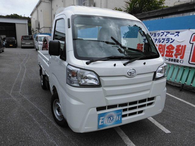 沖縄の中古車 ダイハツ ハイゼットトラック 車両価格 102.5万円 リ済込 新車  ホワイト