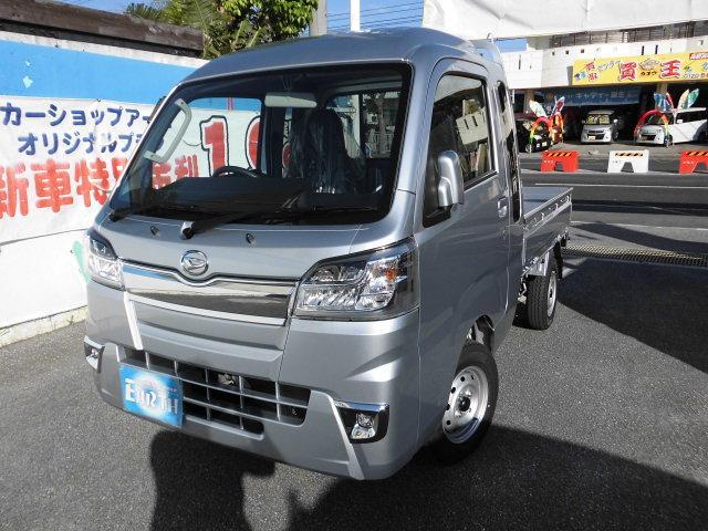 沖縄県中頭郡北谷町の中古車ならハイゼットトラック 新車 ジャンボ 5F 2WD