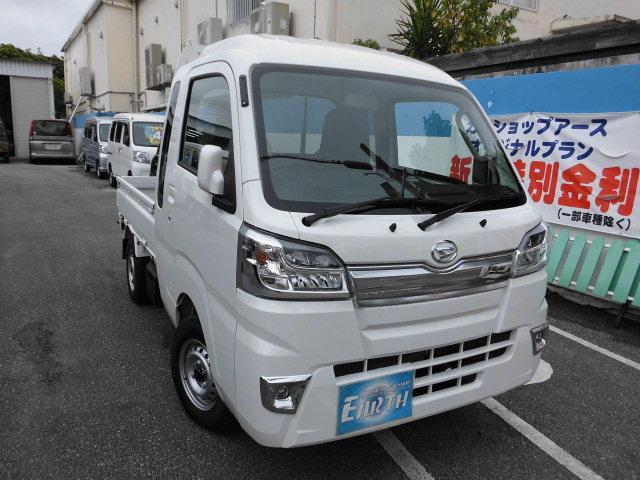 沖縄県中頭郡北谷町の中古車ならハイゼットトラック 新車 ジャンボ AT 4WD