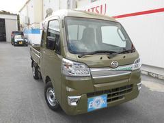 ハイゼットトラックジャンボ 新車  AT 2WD