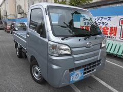 ハイゼットトラックスタンダード エアコン・パワステレス 新車 5F 2WD