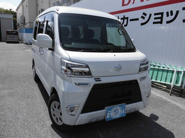 沖縄県の中古車ならハイゼットカーゴ クルーズSAIII 新車 AT 2WD ブレーキサポート付