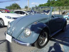 沖縄の中古車 フォルクスワーゲン VW ビートル 車両価格 195万円 リ済別 1987年 走不明 ライトブルー