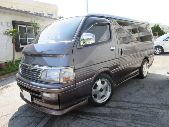 沖縄県の中古車ならハイエースワゴン スーパーカスタム フルエアロ 社外17アルミ 社外マフラー