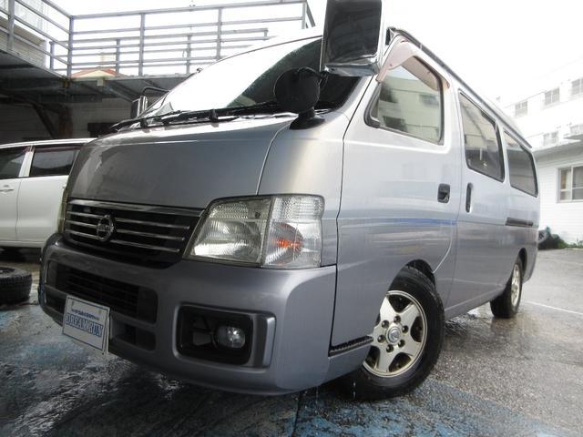 沖縄の中古車 日産 キャラバンコーチ 車両価格 79万円 リ済別 2005(平成17)年 7.2万km シルバー