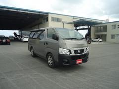 NV350キャラバンバンDX(低床・9人乗)