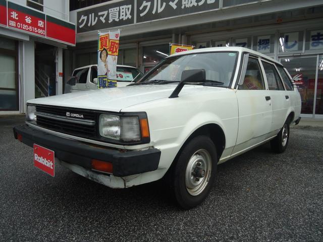 沖縄県の中古車ならカローラバン