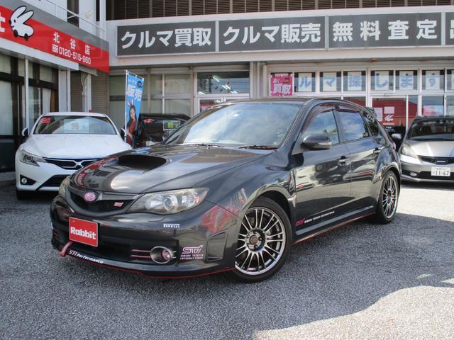 沖縄県の中古車ならインプレッサ WRX STi