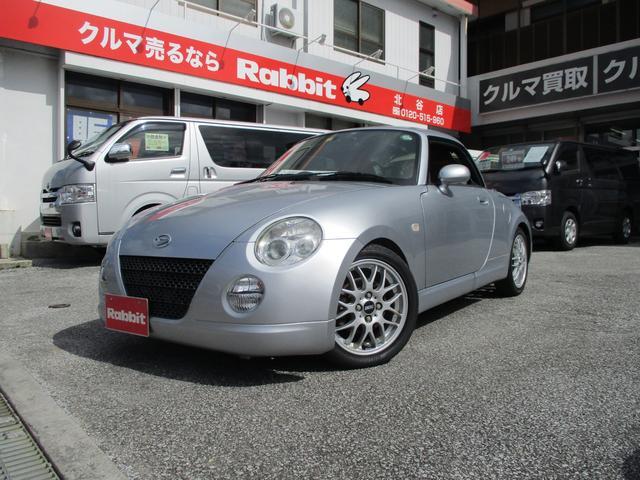 沖縄県中頭郡北谷町の中古車ならコペン アルティメットエディション 車検令和4年3月まで ドライブレコーダー ETC