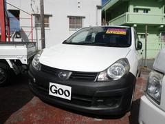 沖縄の中古車 日産 AD 車両価格 19万円 リ済込 平成20年 12.0万K ホワイト