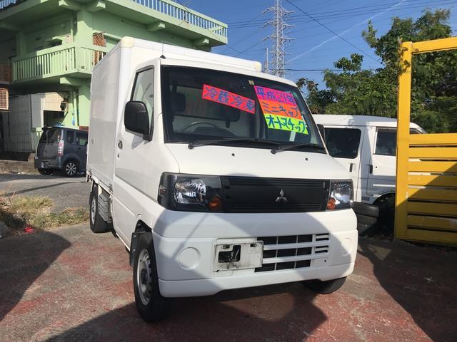 沖縄県の中古車ならミニキャブトラック 冷蔵冷凍車 パワステ エアコン