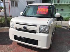 沖縄の中古車 ダイハツ ムーヴコンテ 車両価格 49万円 リ済込 平成25年 9.7万K パール