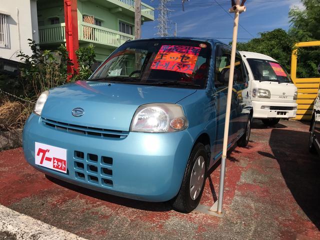 沖縄の中古車 ダイハツ エッセ 車両価格 29万円 リ済込 平成21年 9.1万km ライトブルー