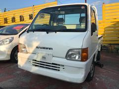 沖縄の中古車 スバル サンバートラック 車両価格 29万円 リ済込 平成13年 8.1万K ホワイト
