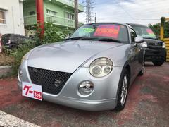 沖縄の中古車 ダイハツ コペン 車両価格 63万円 リ済込 平成16年 9.7万K シルバー